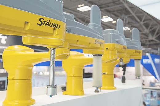 TS2 SCARA robot range