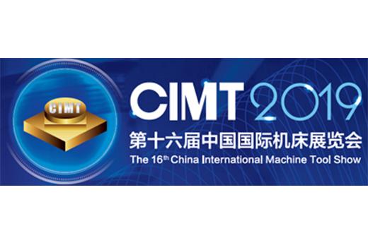 CIMT 2019 Logo