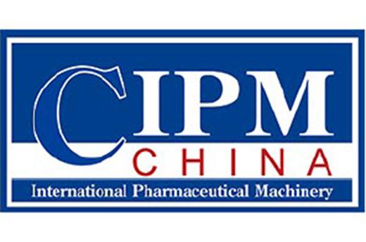 CIPM logo