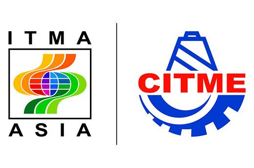 ITMA Asia에서의 스토브리