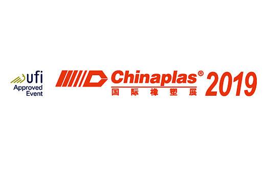 CHINAPLAS 2019 国际橡塑展