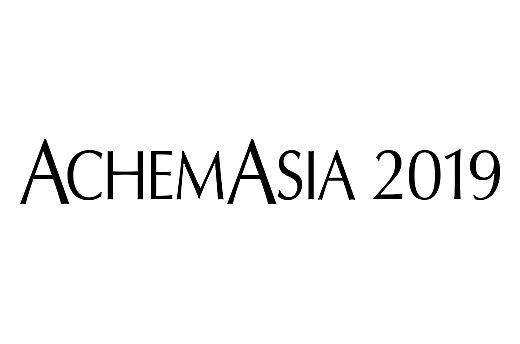 Achema Asia 2019