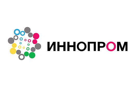 Выставка Иннопром