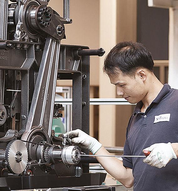 Stäubli Hangzhou Textile Training Center