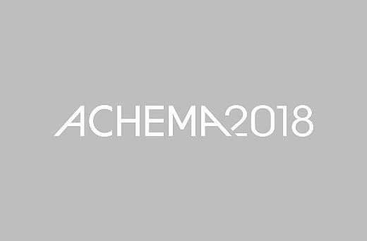 ACHEMA 2018