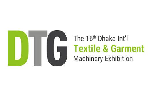 DTG logo: Dhaka Textile & Garment