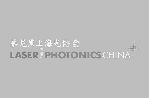 Logo-laserworld-2018-nim@2x.jpg