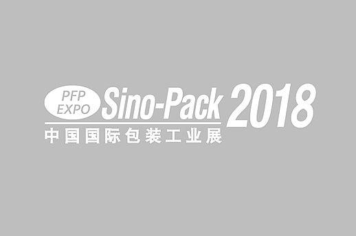 Logo-Sinopack-2018-nim@2x.jpg