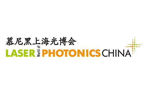 Laser World China 2019