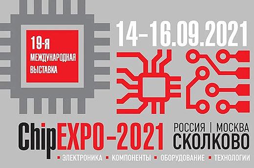 ChipExpo-2021-nim@2x.jpg