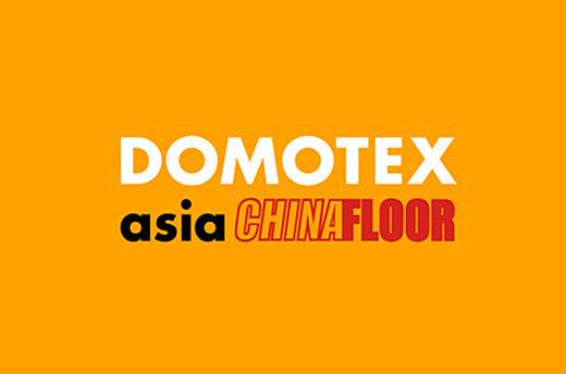 中国国际地面材料及铺装技术展览会,2019年3月26-28日,中国上海