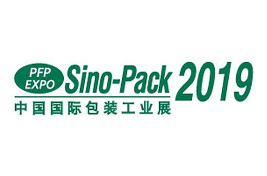 SinoPack 2019 logo