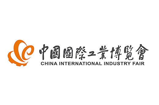 CIIF20-logo-nim@2x.jpg