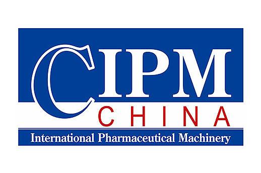 史陶比尔参展CIPM 2018